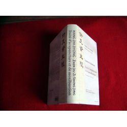 Traité d'acupuncture et de moxibustion - l'entretien de la vie - Zhi Zhong, Wang -  Guillaume, Gérard  - Éditions Adverbum - 200