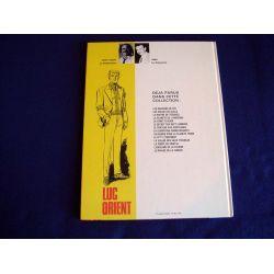 La Planète de l'Angoisse - Luc ORIENT - Eddy PAAPE - GREG - Éditions du Lombard - 1972